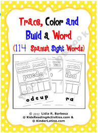 31 best sight words high frequency words images on pinterest