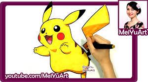 drawing pikachu fan speed drawing by mei yu