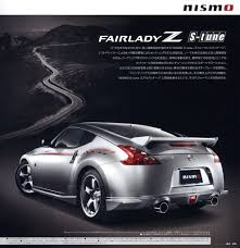 nissan fairlady 370z nismo nissan fairlady z 370z cba z34 optional parts december 2008