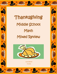 thanksgiving test prep resources lesson plans teachers pay teachers