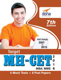 target mh cet mba mms past 2007 2015 6 mock tests amazon in