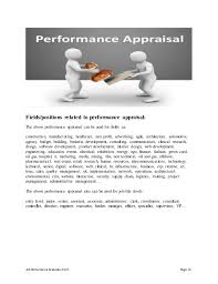 educational consultant performance appraisal