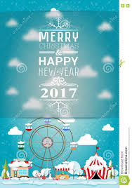 New Year Invitation Card Invitation Card Merry Christmas And Happy New Year 2017 On Fair