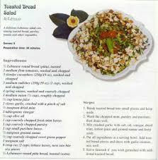 cuisine recipes lebanese salad fattoush 500 509 taste of lebanon