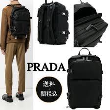 prada buyma prada 2018 ss plain backpacks 2vz001 ooo973f0002 by rhsbra