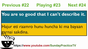 Describe It by 23 Nepali English Useful Sentence Phrase Youtube