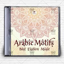 arabic motifs u2013 premium mixtape album cd cover template