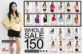 Trendy Wholesale Clothing Distributors Top Ten Wholesale Clothing Beauty Clothes