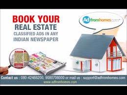 real estate newspaper ads property classifieds house for sale
