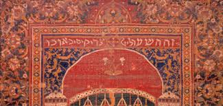 Oriental Rugs Washington Dc Oriental Rugs The George Washington University Museum And The