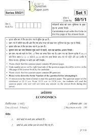 english provincial exam essay sample