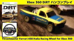 458 italia wheel for xbox 360 1 dirt 1 thrustmaster 458 italia racing wheel for xbox