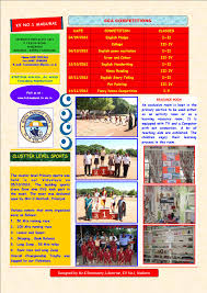 learning resource centre library kendriya vidyalaya madurai