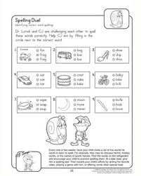 spelling duel u2013 free spelling worksheet for 2nd grade u2013 jumpstart