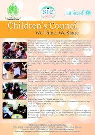 childrens council
