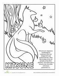 kitsune worksheet education com