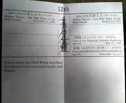 memorial book buddhist altar memorial book myosenji buddhist temple