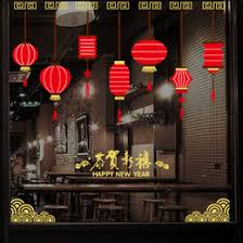 Happy New Year Home Decorations by Chinese New Year Home Decorations Chinese New Year Removable Wall