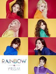 레인보우|Rainbow(레인보우) - Whoo Dance Cover by Wild Beauty