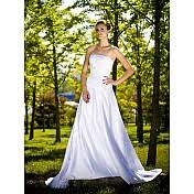 Wedding Dress Murah Jual Wedding Gowns Bekas Murah Topwedding Com