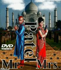 Patel Meme - patel meme gifs tenor