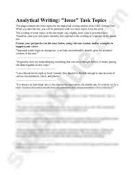 issue essay gre sample essay pool gre argument essay group 1 testpreppractice