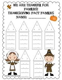 thanksgiving fact family worksheet by tpt