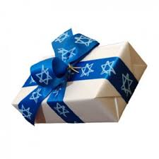 bar mitzvah gifts bar mitzvah gift certificate gift certificates gifts