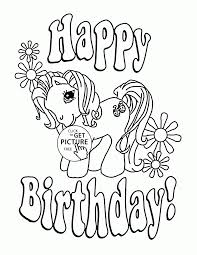 my little pony birthday coloring page unconditional my little pony birthday coloring pages alert famous