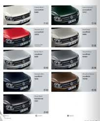 vw amarok colours and colour codes volkswagen amarok vw amarok