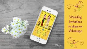 marriage invitation for friends invite friends for your marriage through whatsapp