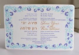 bilingual wedding invitations highway press weddings invitations highway press
