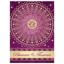 purple and gold wedding invitations wedding invitation hindu ganesh purple fuchsia gold scrolls