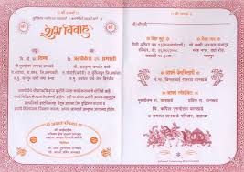 free email signature templates marriage card matter in marathi free printable invitation