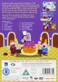 amazon ben holly u0027s vol 4 elf games dvd