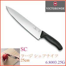 ergonomic kitchen knives your tablewear and kitchengoods rakuten global market large