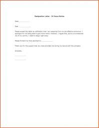 heartfelt resignation letter images letter format examples