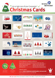 order christmas cards order christmas cards with photos merry christmas and happy new
