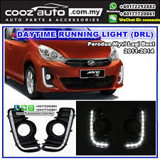 best led daytime running lights perodua myvi lagi best 11 14 led daylight daytime running light drl