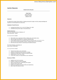 Janitorial Resume Examples by 17 Cover Letter For Job Software Engineer Technical Project