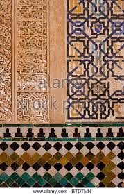 Moorish Architecture Details Moorish Architecture Inside Alhambra Stock Photos