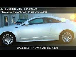2011 cadillac cts premium for sale 2011 cadillac cts 3 6l premium awd 2dr coupe for sale in boi
