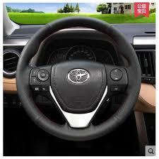 toyota rav4 steering wheel cover shop black bilateral stomata artificial leather car