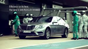 mercedes ads 2014 mercedes s 500 plug in hybrid werbung commercial nico rosberg