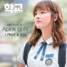 download mp3 free new song kpop 2017 single apink bnn bomi nam joo school 2017 ost part 6 mp3