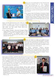 bureau veritas industrial services bureau veritas certification newsletter by bureau veritas