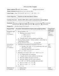 cpi lesson plan template target students middle math