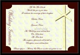Sample Of Invitation Card For Christening Invitation Card Template Invitation Card Template Hd Superb