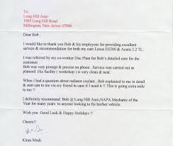 best 25 employee recommendation letter ideas on
