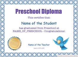 preschool diploma diploma template